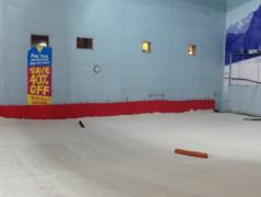Chill Factore collision pads - full wall